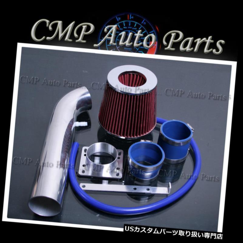 Filter BCP BLACK 90-93 Honda Accord 2.2L L4 Cold Air Intake Racing System