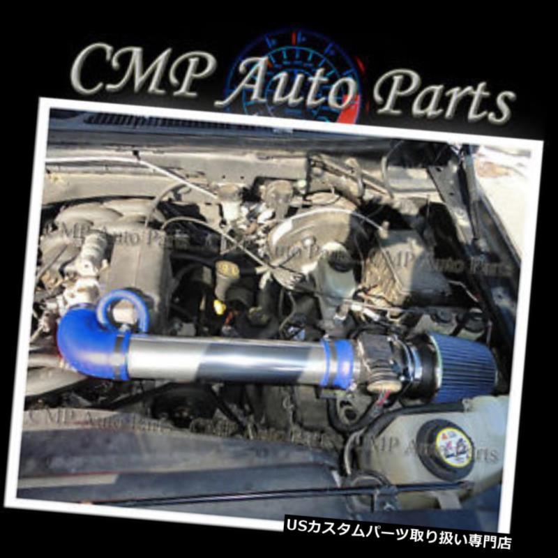 USエアインテーク インナーダクト ブルーエアインテークキットフィット1997-2003フォードF-150 F150ピックアップ4.2L V6 OHV BLUE AIR INTAKE KIT FIT 1997-2003 FORD F-150 F150 PICKUP 4.2L V6 OHV