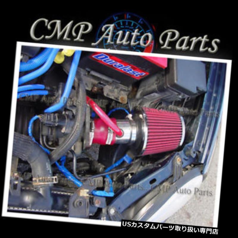 USエアインテーク インナーダクト 200-2005クライスラードッジネオン2.0L SOHCエンジンの吸気口 RED AIR INTAKE FOR 200-2005 CHRYSLER DODGE NEON 2.0L SOHC ENGINE