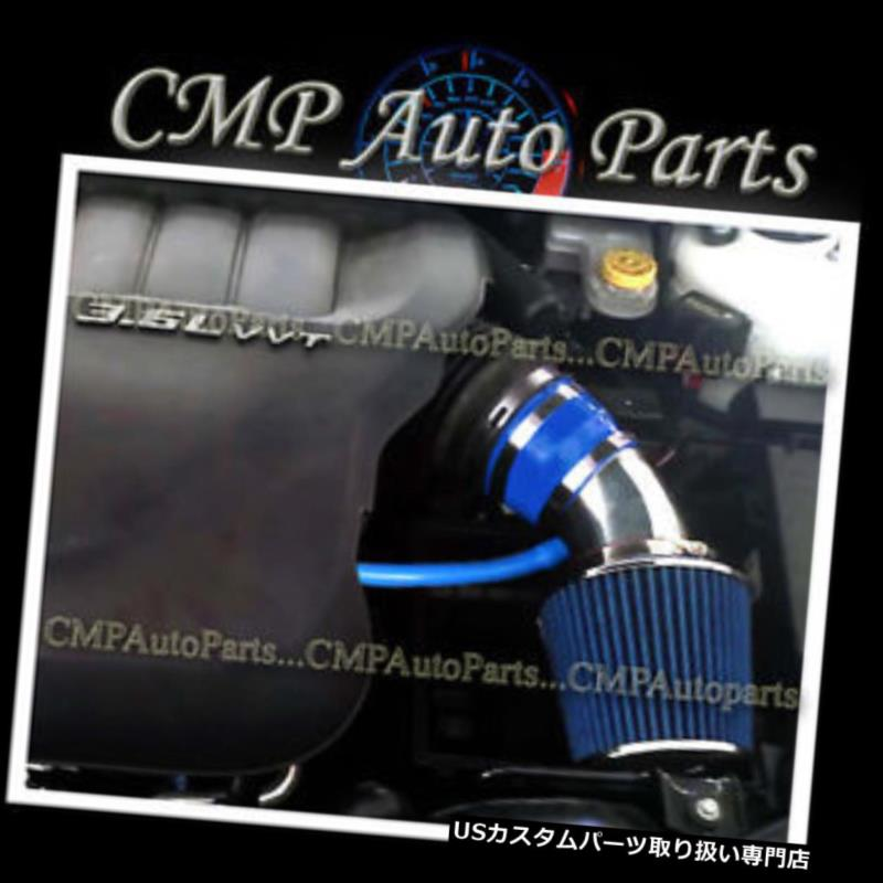 USエアインテーク インナーダクト ブルーエアインテークキット2011-2015 DODGE JOURNEY AVENGER Chrysler 200 3.6L V6 BLUE AIR INTAKE KIT 2011-2015 DODGE JOURNEY AVENGER Chrysler 200 3.6L V6
