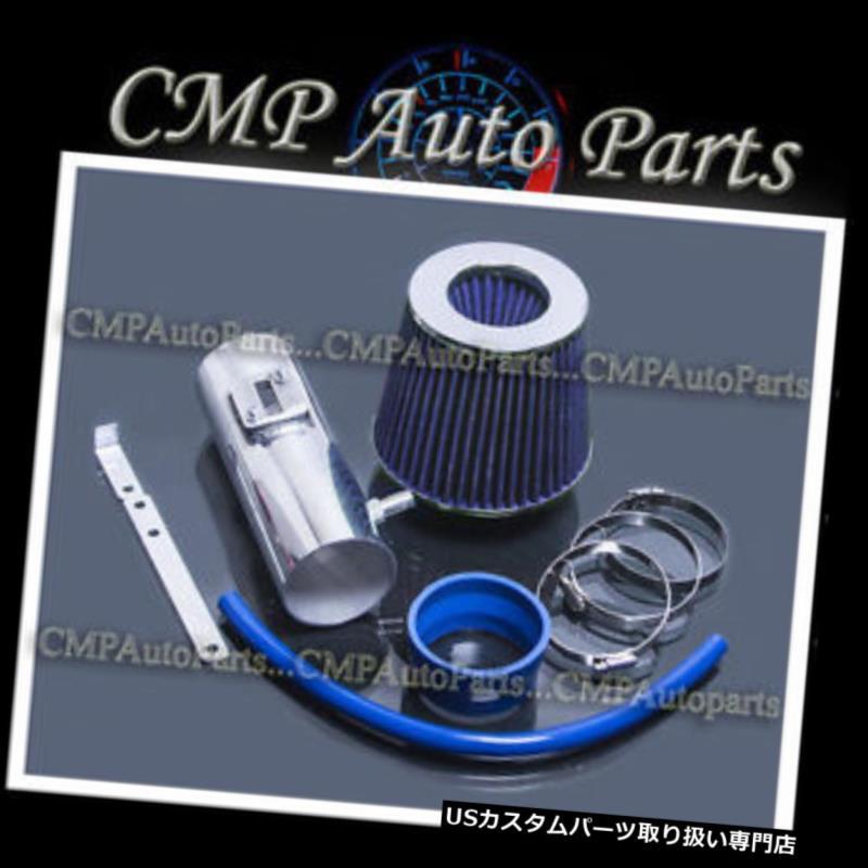 USエアインテーク インナーダクト 2012-2017 GMC ACADIA 3.6 3.6L V6エンジン用ブルーエアインテークキットシステム BLUE AIR INTAKE KIT SYSTEM for 2012-2017 GMC ACADIA 3.6 3.6L V6 ENGINE
