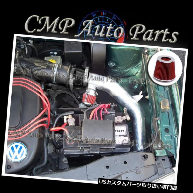USエアインテーク インナーダクト 1999-2005 VW GOLF GTI GLX 2.8 2.8L VR6に適合するBLACK.RED COLD AIR INTAKE KIT BLACK.RED COLD AIR INTAKE KIT fit for 1999-2005 VW GOLF GTI GLX 2.8 2.8L VR6