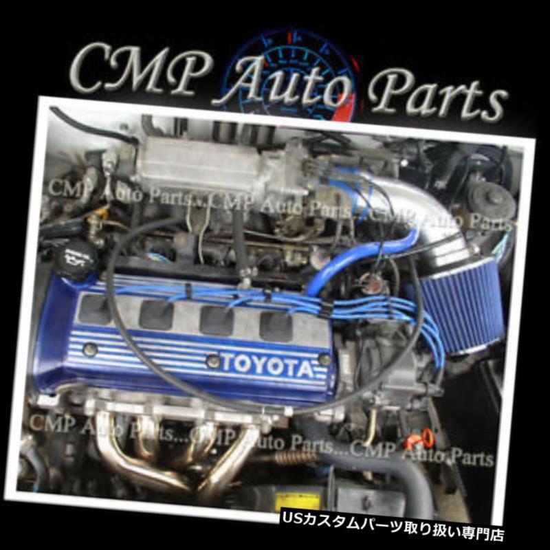 USエアインテーク インナーダクト 1992-1999トヨタPASEO 1.5L 4サイクルエンジン用ブルーエアインテークキット BLUE AIR INTAKE KIT FOR 1992-1999 TOYOTA PASEO 1.5L 4 CYCL ENGINE