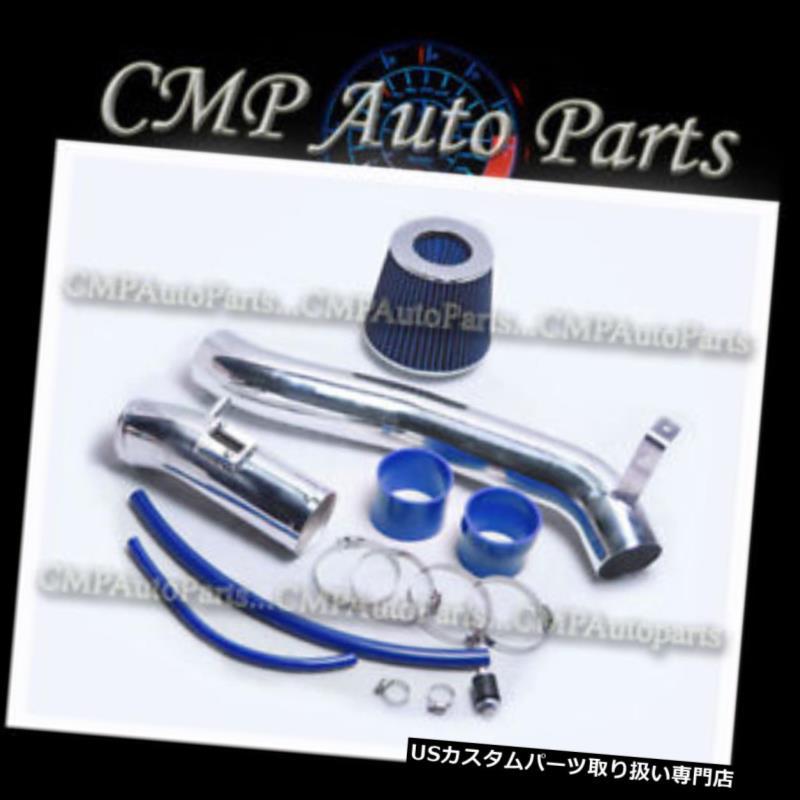 USエアインテーク インナーダクト ブルーコールドエアインテークキットフィット2010-2012 ACURA TSX 3.5 3.5L V6エンジン BLUE COLD AIR INTAKE KIT fit 2010-2012 ACURA TSX 3.5 3.5L V6 ENGINE