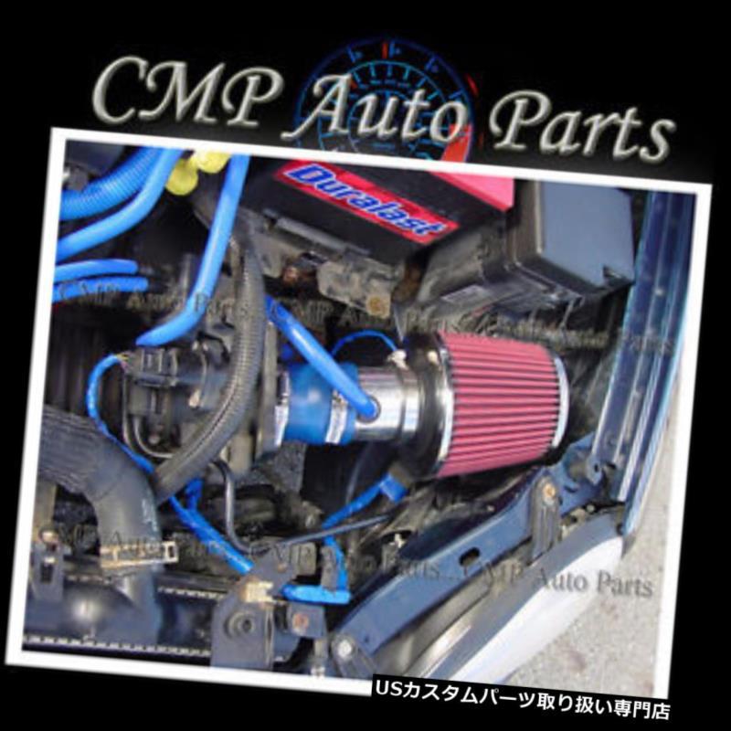 BLUE 2002-2007 DODGE RAM 1500 5.7 5.7L HEMI V8 COLD AIR INTAKE KIT SYSTEMS