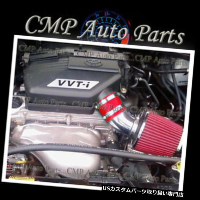 USエアインテーク インナーダクト 2000-2005トヨタRAV4 2.0 2.0L 2.4 2.4Lエンジン用レッドエアインテークキット RED AIR INTAKE KIT FOR 2000-2005 TOYOTA RAV4 2.0 2.0L 2.4 2.4L ENGINE