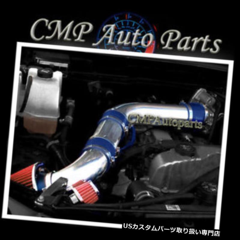 USエアインテーク インナーダクト ブルーレッドエアインテークフィット2007-2012 GMC CANYON CHEVY COLORADO HUMMER H3 3.7L BLUE RED AIR INTAKE FIT 2007-2012 GMC CANYON CHEVY COLORADO HUMMER H3 3.7L