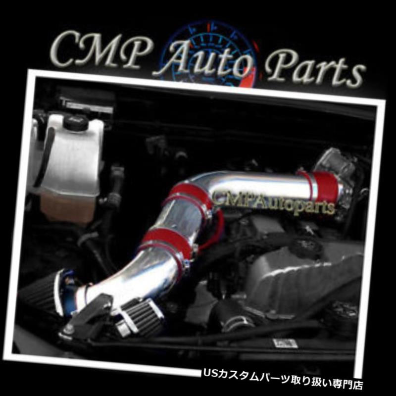 USエアインテーク インナーダクト レッドブラックエアインテークフィット2007-2012 GMC CANYON CHEVY COLORADO HUMMER H3 3.7L RED BLACK AIR INTAKE FIT 2007-2012 GMC CANYON CHEVY COLORADO HUMMER H3 3.7L