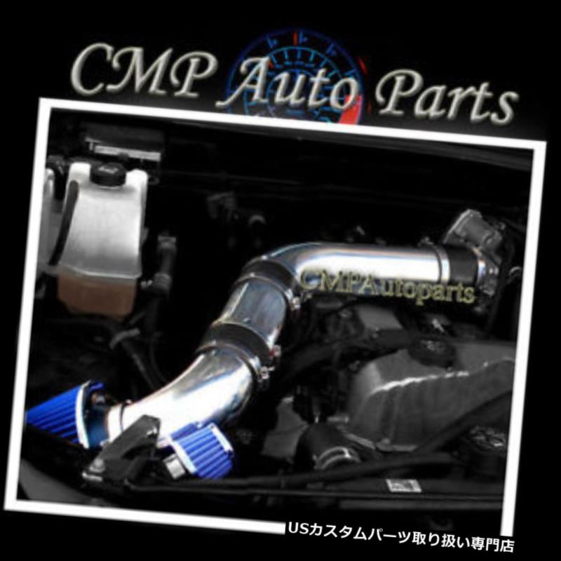 USエアインテーク インナーダクト ブラックブルーエアインテークフィット2007-2012 GMC CANYON CHEVY COLORADO HUMMER H3 3.7L BLACK BLUE AIR INTAKE FIT 2007-2012 GMC CANYON CHEVY COLORADO HUMMER H3 3.7L