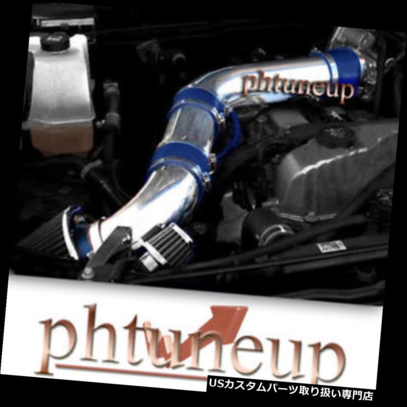 USエアインテーク インナーダクト ブルーブラックエアインテークフィット2007-2012 GMC CANYON CHEVY COLORADO HUMMER H3 3.7L BLUE BLACK AIR INTAKE FIT 2007-2012 GMC CANYON CHEVY COLORADO HUMMER H3 3.7L