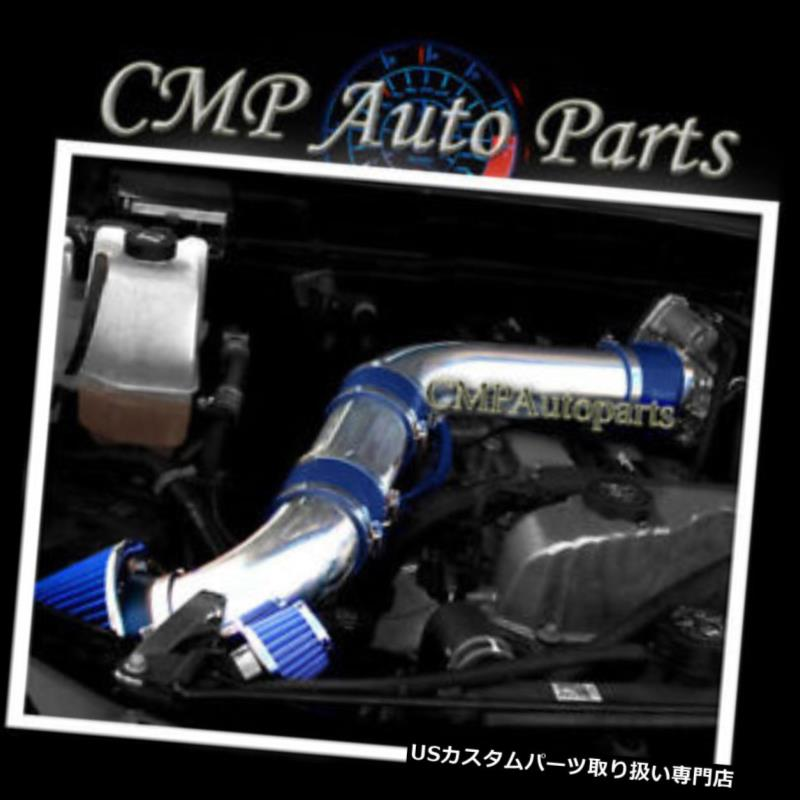 USエアインテーク インナーダクト ブルーエアインテークフィット2007-2012 GMC CANYON CHEVY COLORADO HUMMER H3 3.7L BLUE AIR INTAKE FIT 2007-2012 GMC CANYON CHEVY COLORADO HUMMER H3 3.7L