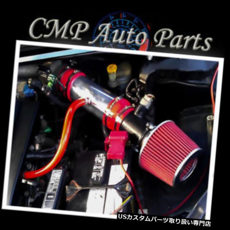 "3/"" RED Cold Air Intake Induction Kit Filter For 92-96 Prelude 2.2L//2.3L L4"