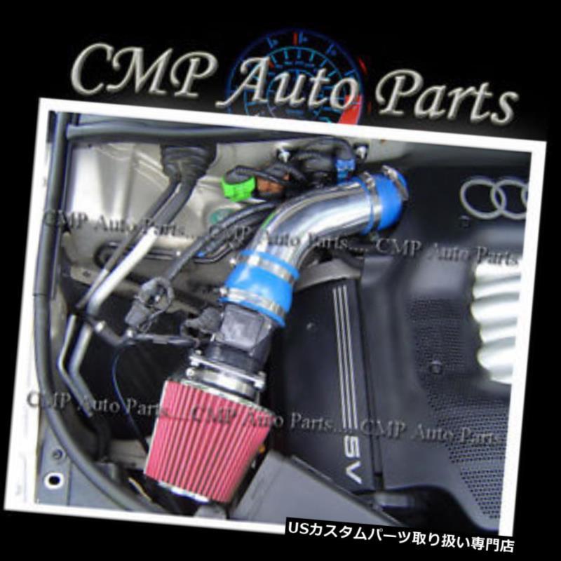 USエアインテーク インナーダクト ブルーレッドエアインテークキットフィット1996-2000アウディA4 Quattro A6 2.8L V6エンジン BLUE RED AIR INTAKE KIT FIT 1996-2000 AUDI A4 Quattro A6 2.8L V6 ENGINE