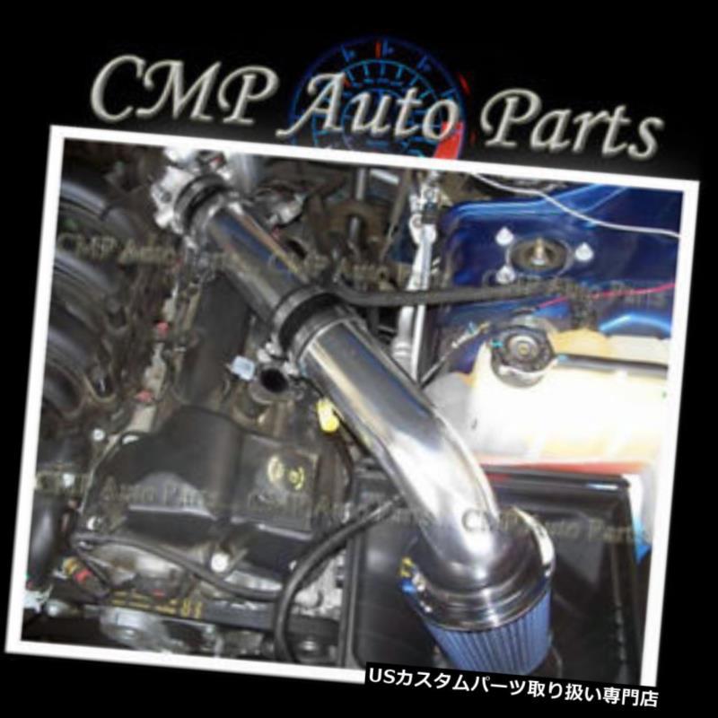 USエアインテーク インナーダクト ブラックブルーエアインテークキットフィット05-10ダッジマグネットチャージャークライスラー300 2.7L BLACK BLUE AIR INTAKE KIT FIT 05-10 DODGE MAGNUM CHARGER CHRYSLER 300 2.7L