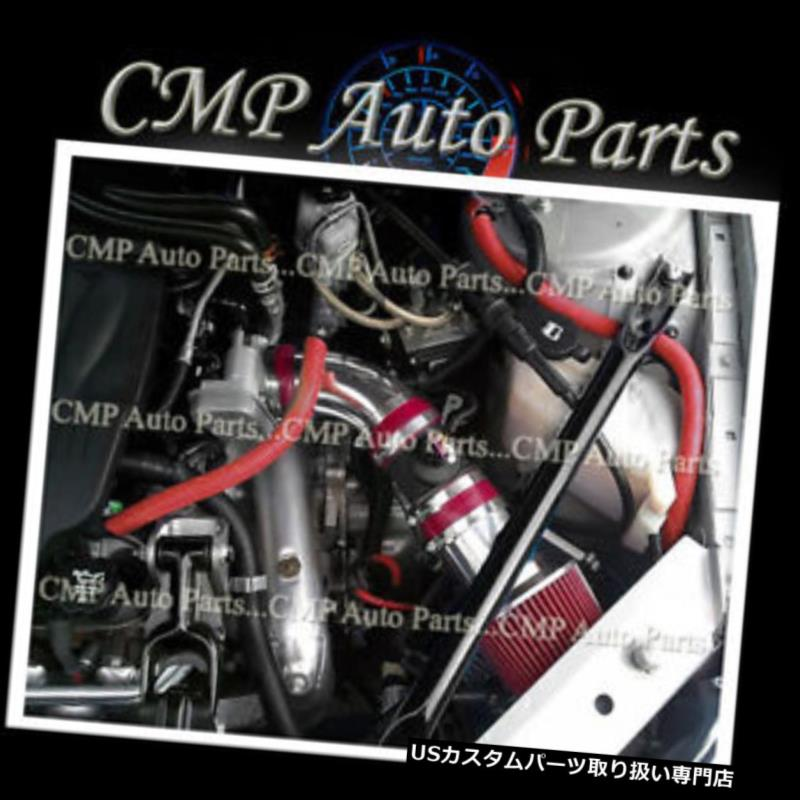 USエアインテーク インナーダクト RED 2006-2009 CHEVY IMPALA MONTE CARLO SS 5.3 5.3L V8エアインテークキットシステム RED 2006-2009 CHEVY IMPALA MONTE CARLO SS 5.3 5.3L V8 AIR INTAKE KIT SYSTEMS