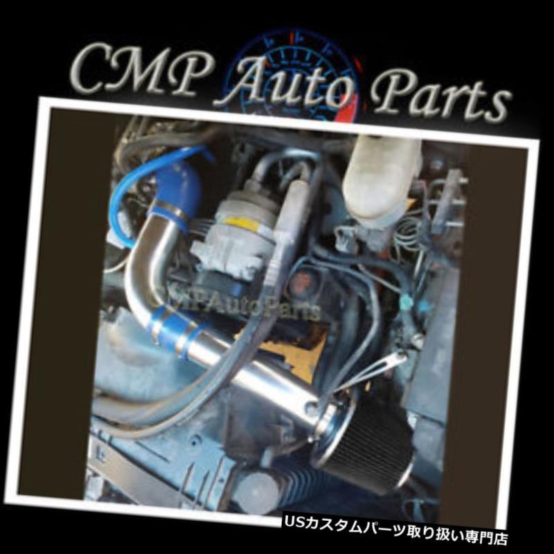 BLACK.BLUE fit 2006-2007 2008 INFINITI M35 3.5 3.5L ENGINE AIR INTAKE KIT