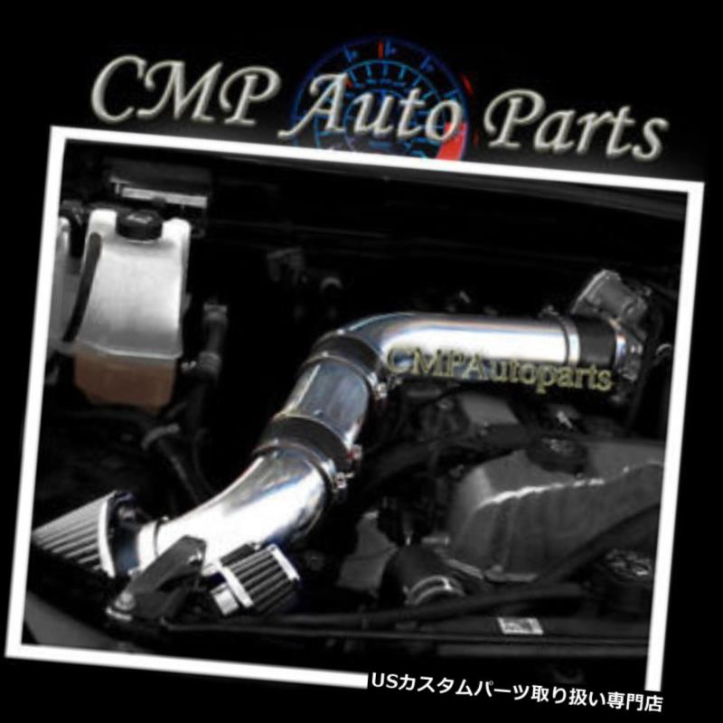 USエアインテーク インナーダクト ブラックシルバーエアインテークフィット2007-2012 GMC CANYON CHEVY COLORADO HUMMER H3 3.7L BLACK SILVER AIR INTAKE FIT 2007-2012 GMC CANYON CHEVY COLORADO HUMMER H3 3.7L