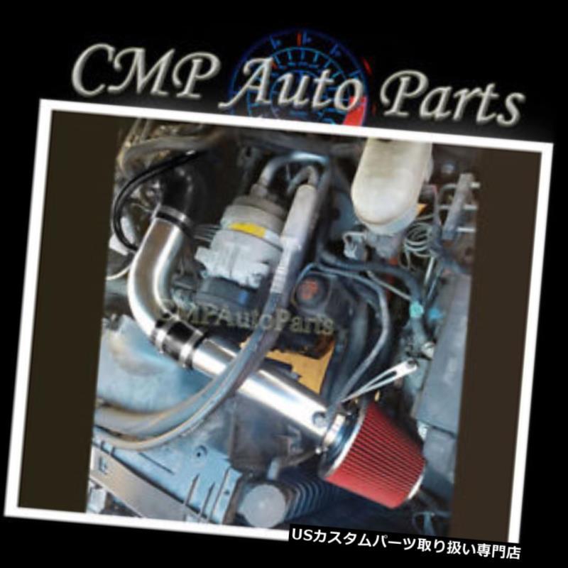 Filter For 99-04 Grand Cherokee 4.7L V8 BLACK Short Ram Air Intake Kit