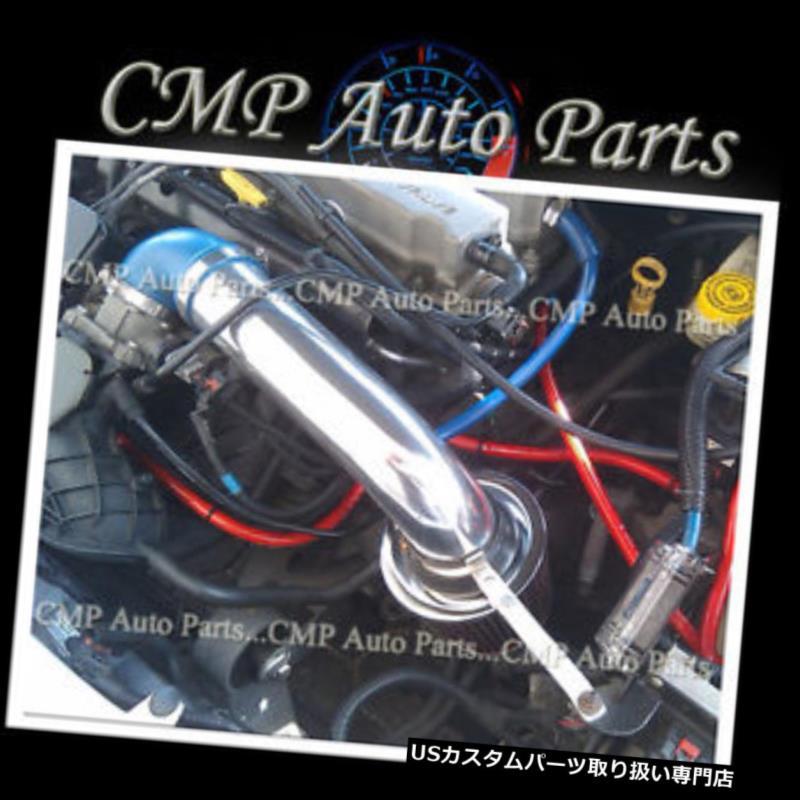 USエアインテーク インナーダクト ブルーレッドエアインテークキットフィット2001-2006クライスラーSebring DODGE Stratus 2.4L BLUE RED AIR INTAKE KIT FIT 2001-2006 CHRYSLER Sebring DODGE Stratus 2.4L