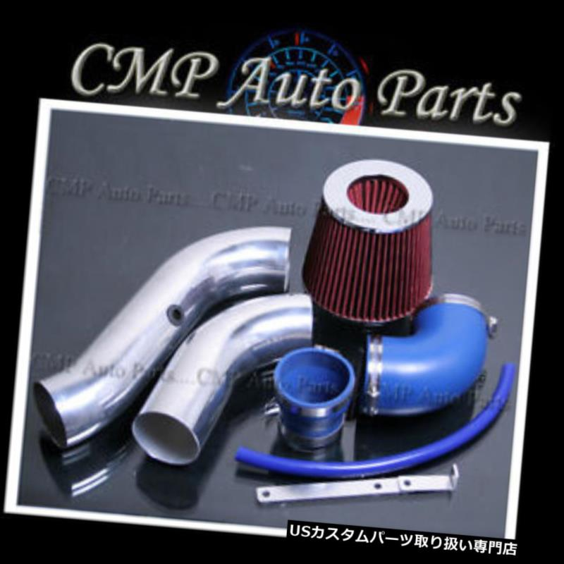 USエアインテーク インナーダクト 2004-2008 CHEVY AVEO 1.6L冷気吸入誘導キットシステム 2004-2008 CHEVY AVEO 1.6L COLD AIR INTAKE INDUCTION KIT SYSTEMS