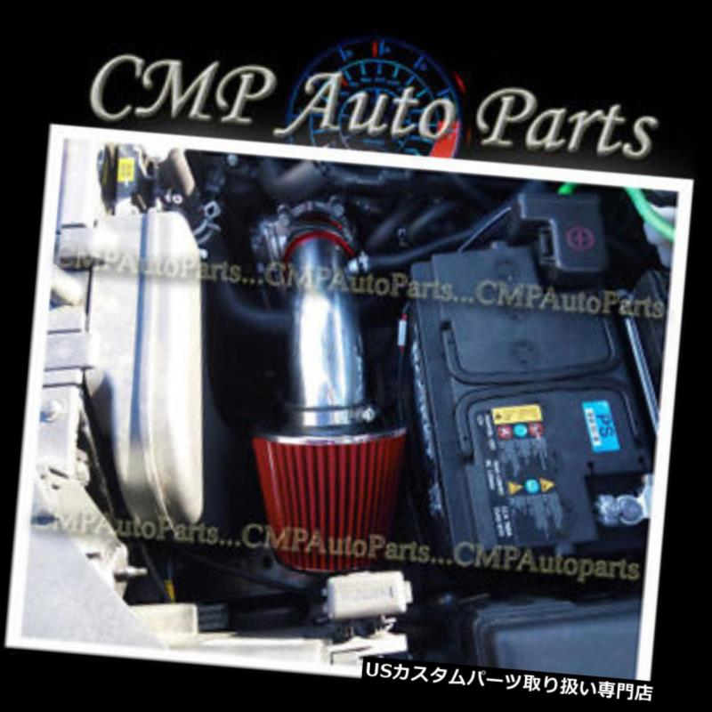 BCP RED 2011-2014 Ford Mustang GT 5.0 V8 Heat Shield Air Intake Kit