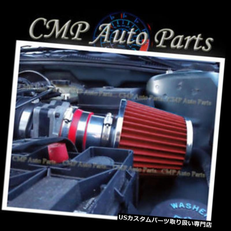 USエアインテーク インナーダクト レッドエアインテークキットフィット1997-2003 CHEVY MALIBU 3.1 3.1L V6エンジン RED AIR INTAKE KIT FIT 1997-2003 CHEVY MALIBU 3.1 3.1L V6 ENGINE
