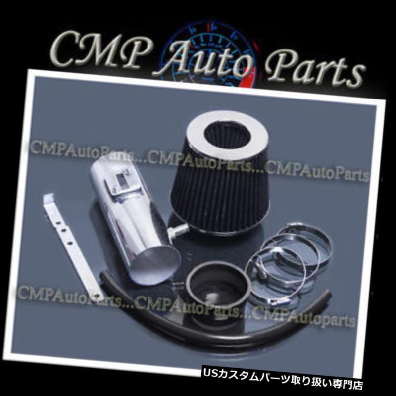 USエアインテーク インナーダクト 2012-2017 GMC ACADIA 3.6 3.6L V6エンジン用ブラックエアインテークキットシステム BLACK AIR INTAKE KIT SYSTEM for 2012-2017 GMC ACADIA 3.6 3.6L V6 ENGINE