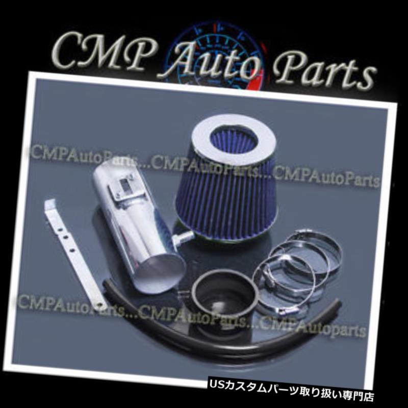 USエアインテーク インナーダクト 2012-2017 GMC ACADIA 3.6 3.6L V6エンジン用のブラックブルーエアインテークキットシステム BLACK BLUE AIR INTAKE KIT SYSTEM for 2012-2017 GMC ACADIA 3.6 3.6L V6 ENGINE