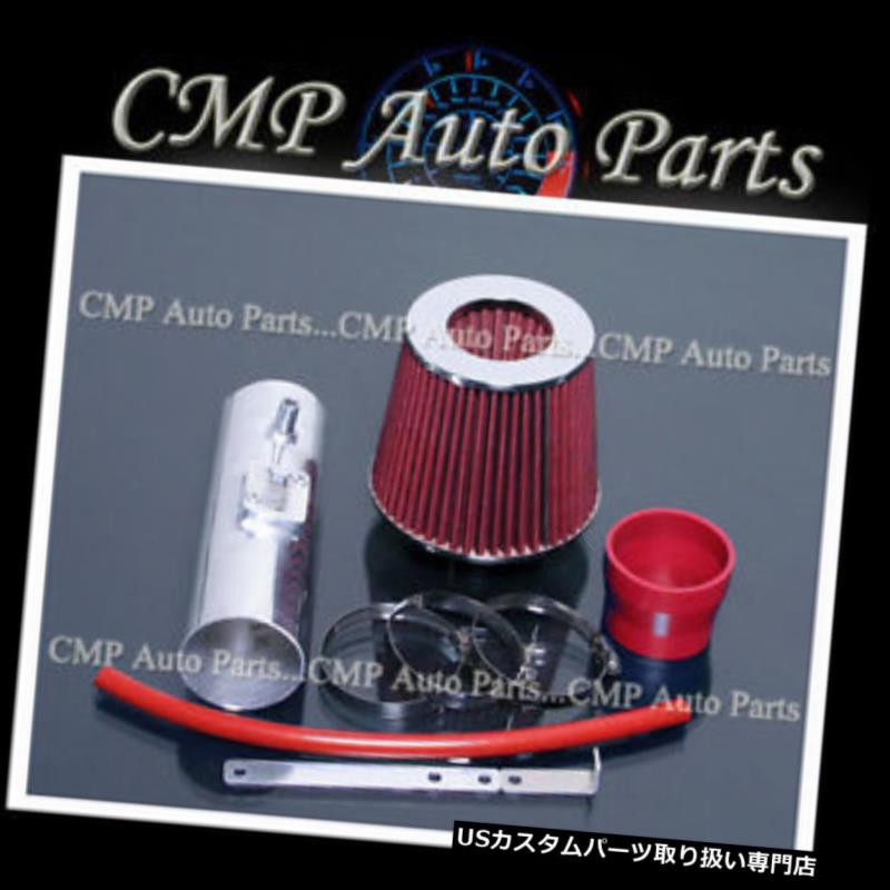 USエアインテーク インナーダクト レッドエアインテークキットフィット2008-2012ホンダアコードクロス3.5 3.5 3.5L V6 RED AIR INTAKE KIT FIT 2008-2012 HONDA ACCORD CROSSTOUR 3.5 3.5L V6
