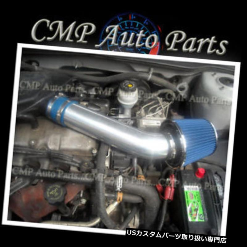 USエアインテーク インナーダクト ブルーエアインテークキットフィット1998-2002 CHEVY CAVALIER / PONTIAC SUNFIRE 2.2L OHV BLUE AIR INTAKE KIT FIT 1998-2002 CHEVY CAVALIER / PONTIAC SUNFIRE 2.2L OHV