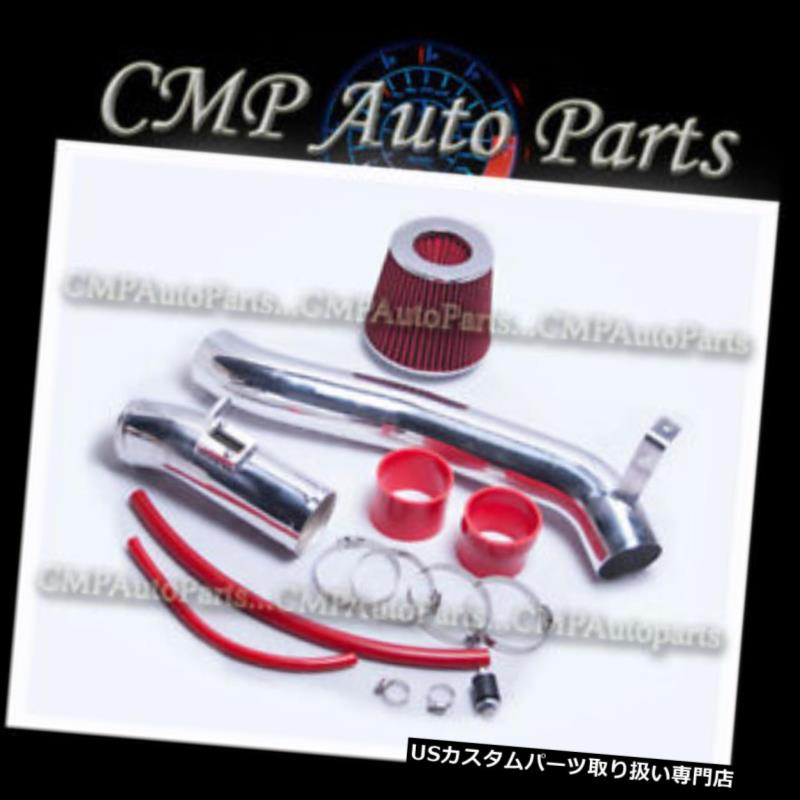 USエアインテーク インナーダクト RED COLD AIRインテークキットフィット2010-2012 ACURA TSX 3.5 3.5L V6エンジン RED COLD AIR INTAKE KIT fit 2010-2012 ACURA TSX 3.5 3.5L V6 ENGINE
