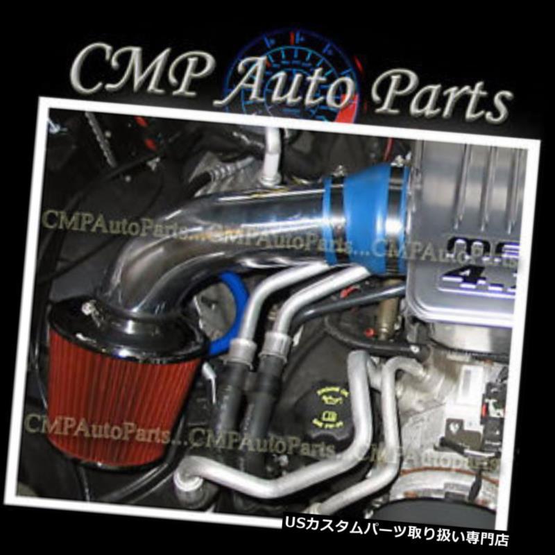 USエアインテーク インナーダクト ブルーレッドエアインテークキットフィット2002-2007 DODGE RAM 1500 3.7L V6 4.7L V8 BLURE RED AIR INTAKE KIT FIT 2002-2007 DODGE RAM 1500 3.7L V6 4.7L V8