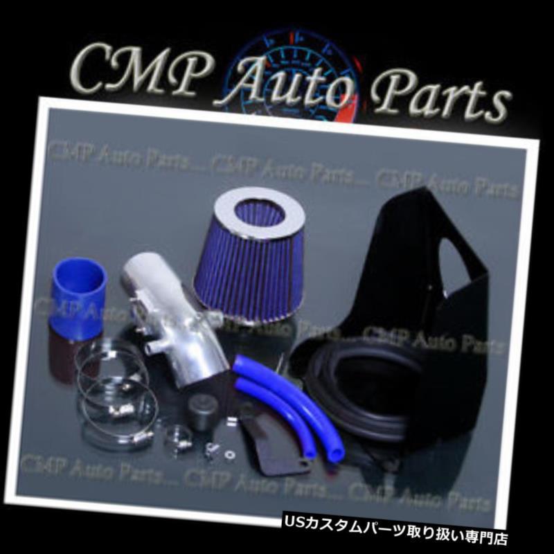 BLACK BLUE 2004-2009 MAZDA 3 2.0 2.0L 2.3 2.3L COLD AIR INTAKE KIT SYSTEMS