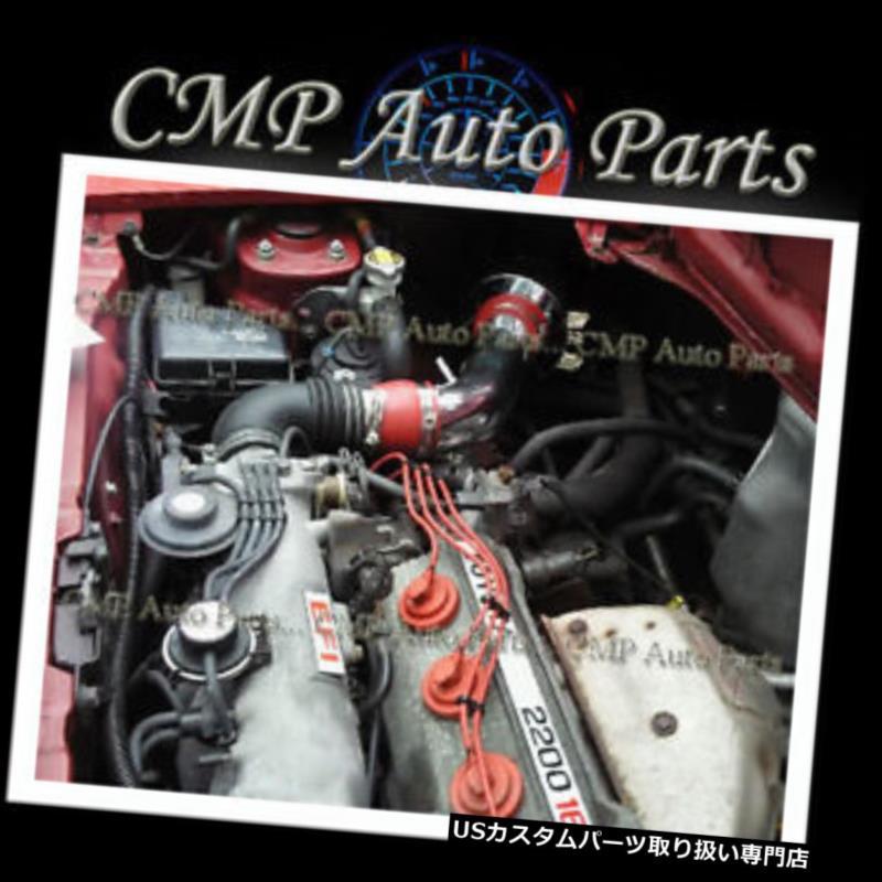 USエアインテーク インナーダクト 1991 - 1995年MR2 2.2 2.2L L4非ターボエンジン用レッドエアインテークキット RED AIR INTAKE KIT FOR 1991-1995 MR2 2.2 2.2L L4 NON-TURBO ENGINE