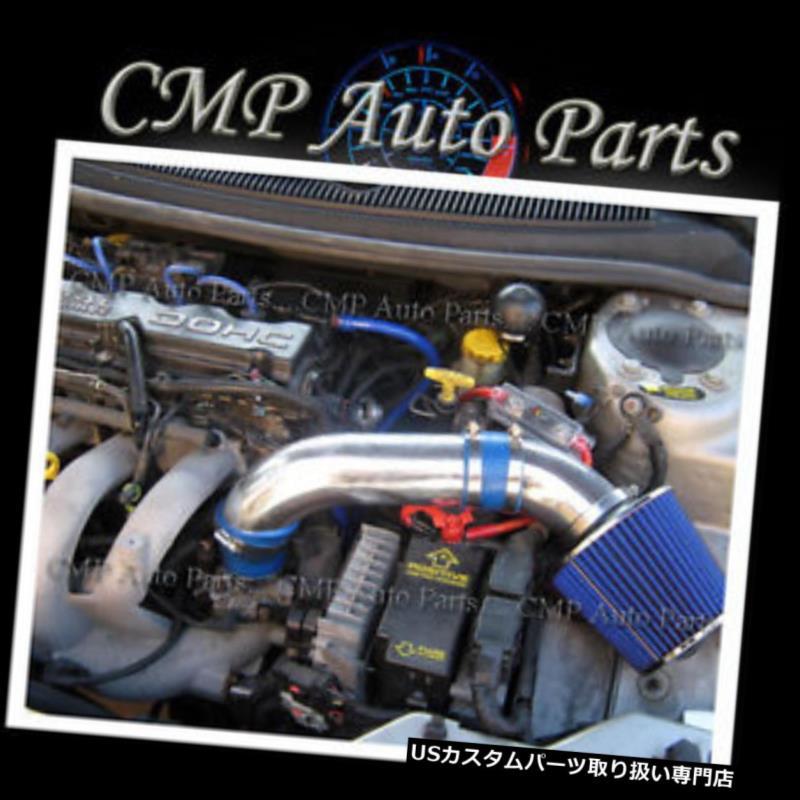 USエアインテーク インナーダクト ブルーエアインテークキットフィット1995-2000クライスラーシーラスドッジStratus 2.0L 2.4L BLUE AIR INTAKE KIT FIT 1995-2000 CHRYSLER Cirrus DODGE Stratus 2.0L 2.4L
