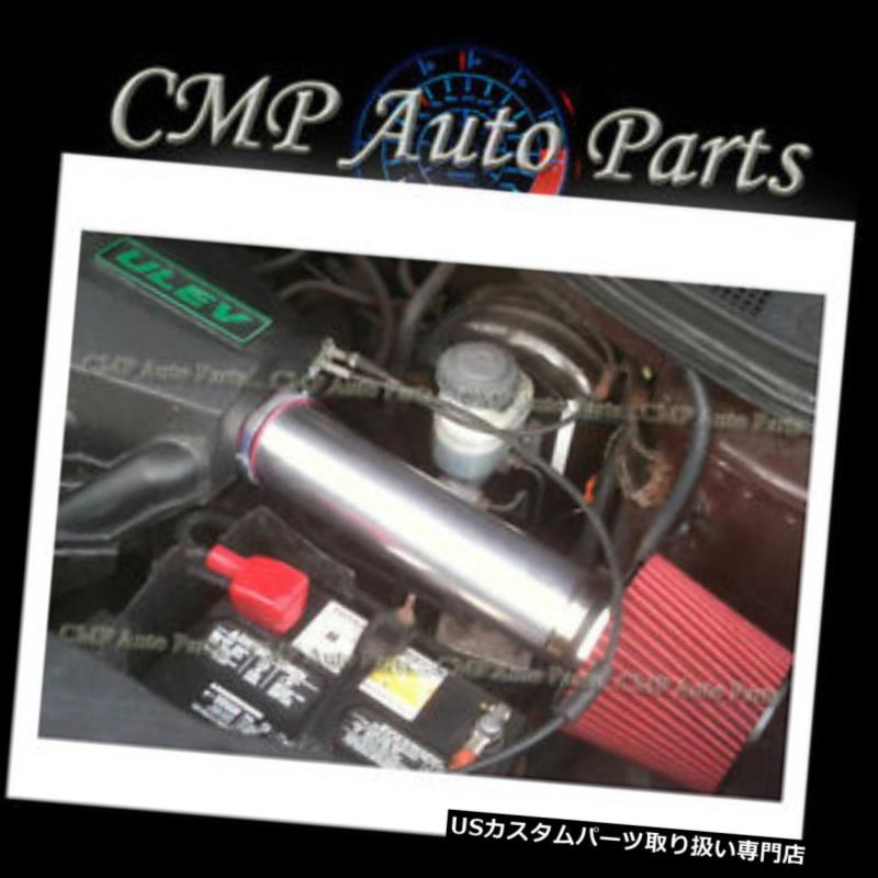 USエアインテーク インナーダクト レッドエアインテークキットフィット2005-2006ホンダオデッセイEX LXツーリング3.5L V6 RED AIR INTAKE KIT FIT 2005-2006 HONDA ODYSSEY EX LX TOURING 3.5L V6