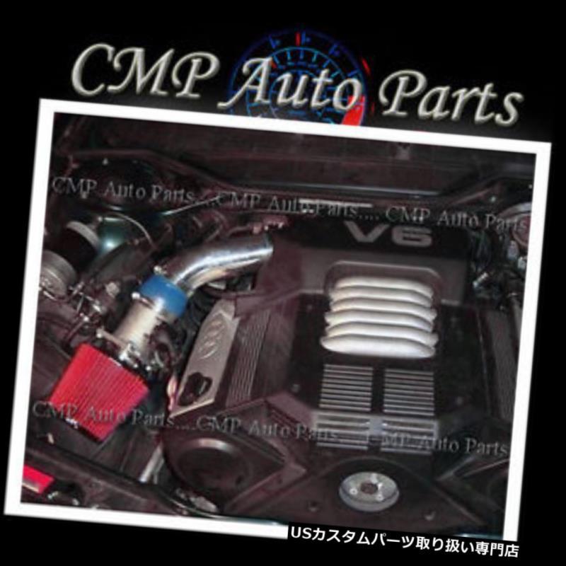 USエアインテーク インナーダクト ブルーレッドエアインテークキットフィット2002-2005アウディA4 A6 QUATTRO 3.0L SFI DOHC BLUE RED AIR INTAKE KIT FIT 2002-2005 AUDI A4 A6 QUATTRO 3.0L SFI DOHC