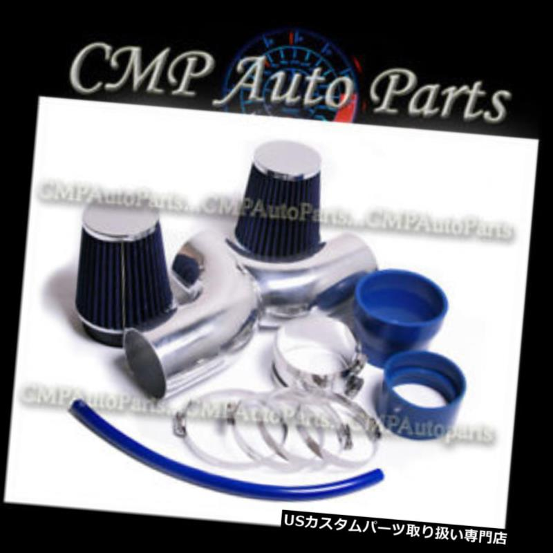 USエアインテーク インナーダクト BLUE 2001-2004 CHEVY CORVETTE C5 5.7 5.7L V8デュアルエアインテークキットシステム BLUE 2001-2004 CHEVY CORVETTE C5 5.7 5.7L V8 DUAL AIR INTAKE KIT SYSTEMS