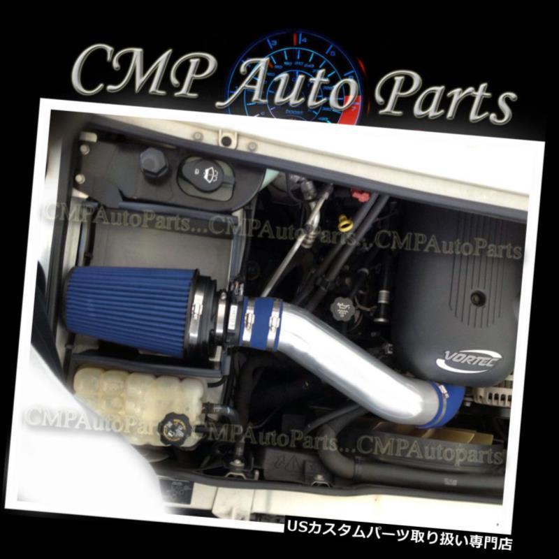 USエアインテーク インナーダクト BLUE 2003 2004 2005 2006 2007 HUMMER H2 6.0 6.0L V8ヒートシールドエアインテークキット BLUE 2003 2004 2005 2006 2007 HUMMER H2 6.0 6.0L V8 HEATSHIELD AIR INTAKE KIT