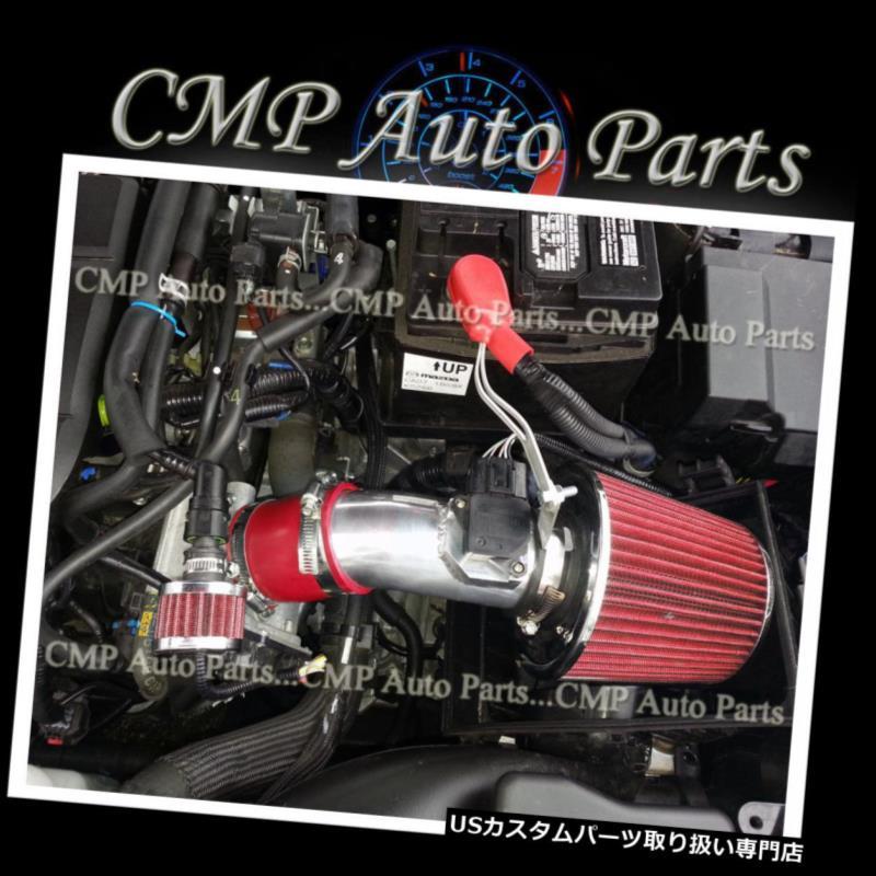 USエアインテーク インナーダクト RED AIRインテークキットフィット2009-2012 MAZDA 6 2.5 2.5L DOHC L4エンジン RED AIR INTAKE KIT FIT 2009-2012 MAZDA 6 2.5 2.5L DOHC L4 ENGINE