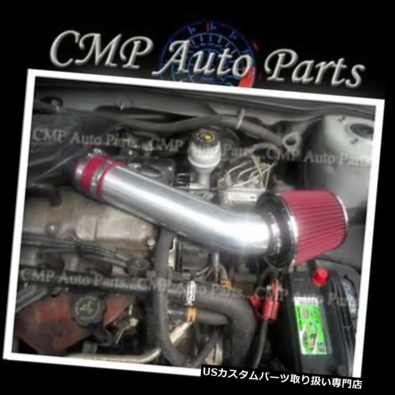 USエアインテーク インナーダクト レッドエアインテークキットフィット1998-2002 CHEVY CAVALIER / PONTIAC SUNFIRE 2.2L OHV RED AIR INTAKE KIT FIT 1998-2002 CHEVY CAVALIER / PONTIAC SUNFIRE 2.2L OHV