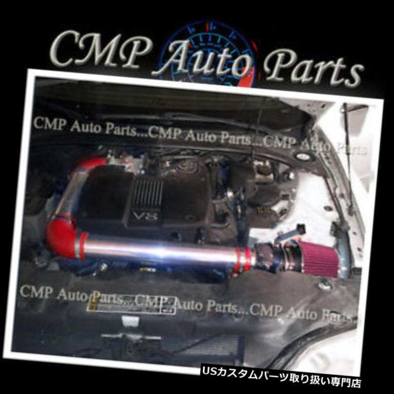 USエアインテーク インナーダクト RED 2000-2002 LINCOLN LS 3.9 3.9L V8 4ドアエアインテークキットインダクションシステム RED 2000-2002 LINCOLN LS 3.9 3.9L V8 4-DOOR AIR INTAKE KIT INDUCTION SYSTEMS