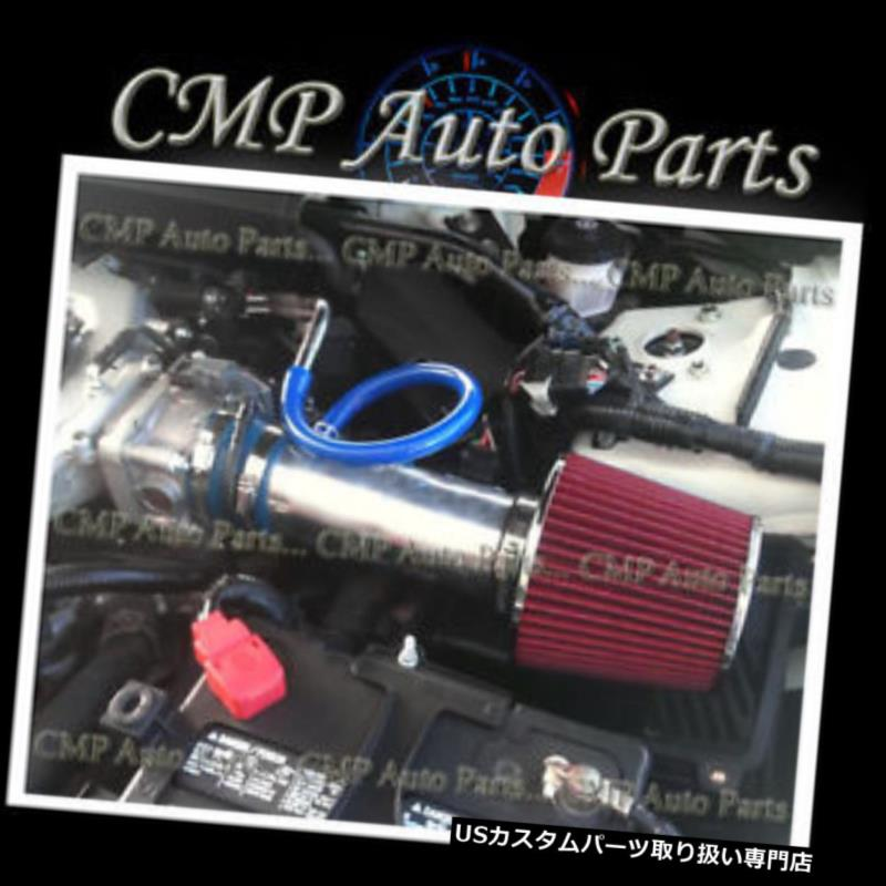 """Filter For 05-08 Magnum//Charger 3.5L V6 3/"""" RED Heat Shield Cold Air Intake"""