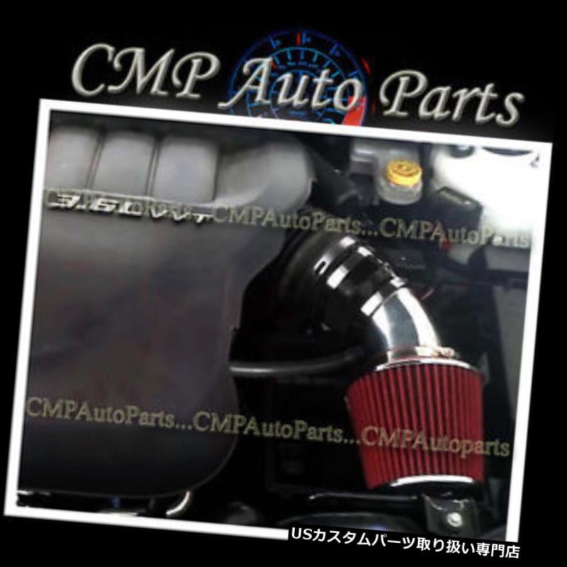 USエアインテーク インナーダクト ブラックレッドエアインテークキット2011-2015 DODGE JOURNEY AVENGER Chrysler 200 3.6L V6 BLACK RED AIR INTAKE KIT 2011-2015 DODGE JOURNEY AVENGER Chrysler 200 3.6L V6