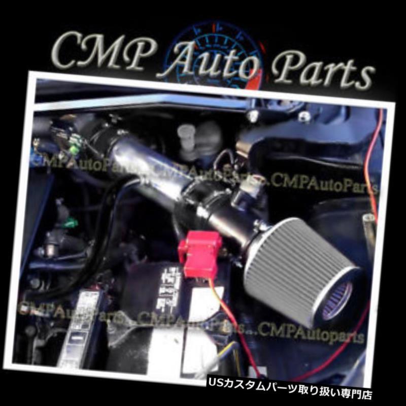 USエアインテーク インナーダクト ブラックシルバーエアインテークキットフィット02-06日産アルティマ/ムラーノ3.5L SE、SE-R、SL BLACK SILVER AIR INTAKE KIT FIT 02-06 Nissan Altima / Murano 3.5L SE, SE-R, SL