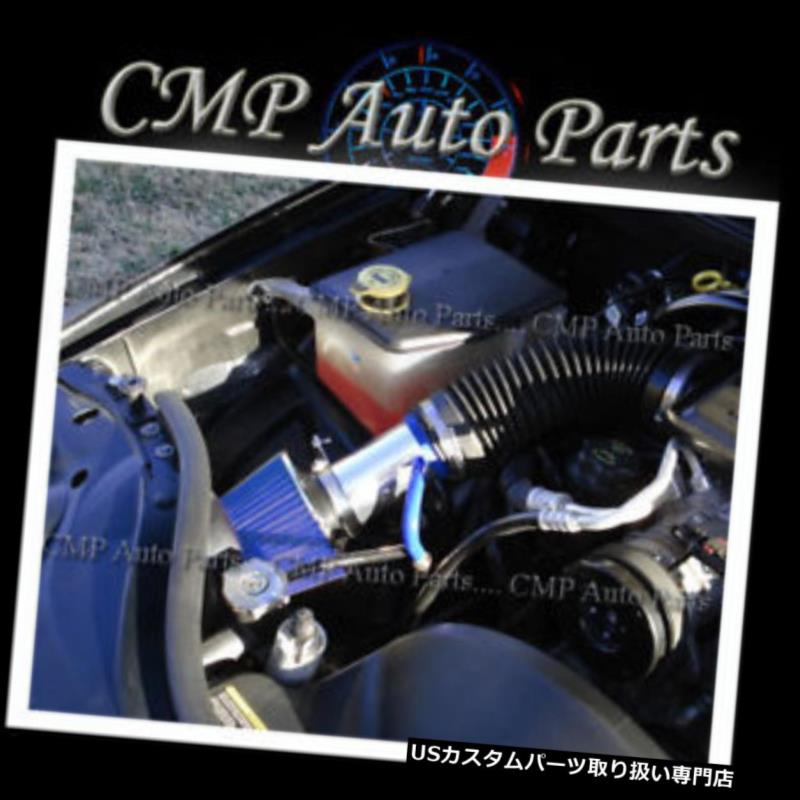 USエアインテーク インナーダクト ブルーエアインテークキットフィット2005-2007 JEEP COMMANDER GRAND CHEROKEE 3.7L 4.7L BLUE AIR INTAKE KIT FIT 2005-2007 JEEP COMMANDER GRAND CHEROKEE 3.7L 4.7L