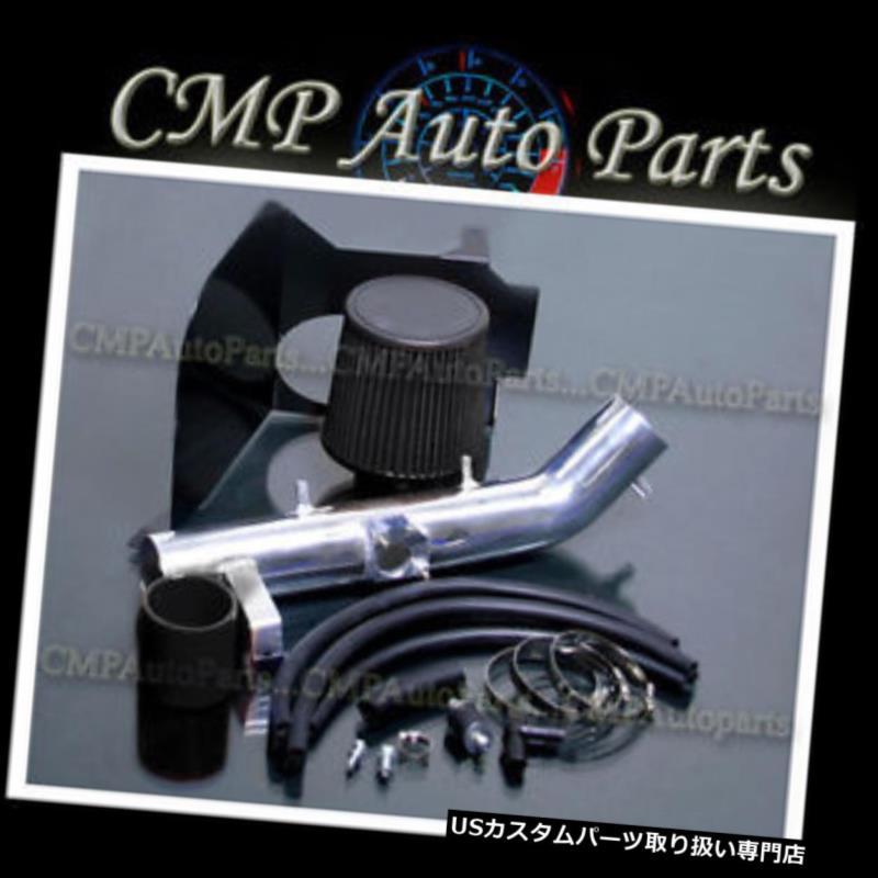 USエアインテーク インナーダクト ブラック1999-2002トヨタ4ランナー3.4 3.4L V6ヒートシンクエアインテークキット BLACK 1999-2002 TOYOTA 4RUNNER 3.4 3.4L V6 HEATSHIELD AIR INTAKE KIT