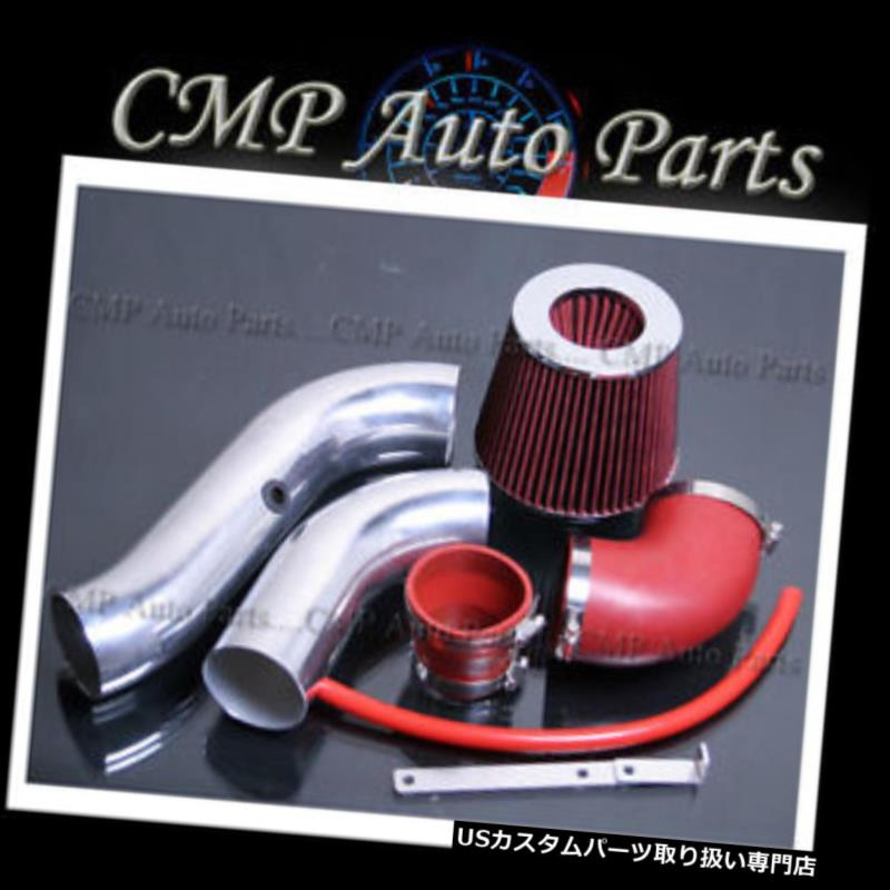 Sport Air Intake System Dry Filter For 04-08 Chevrolet Aveo Aveo5 1.6L L4