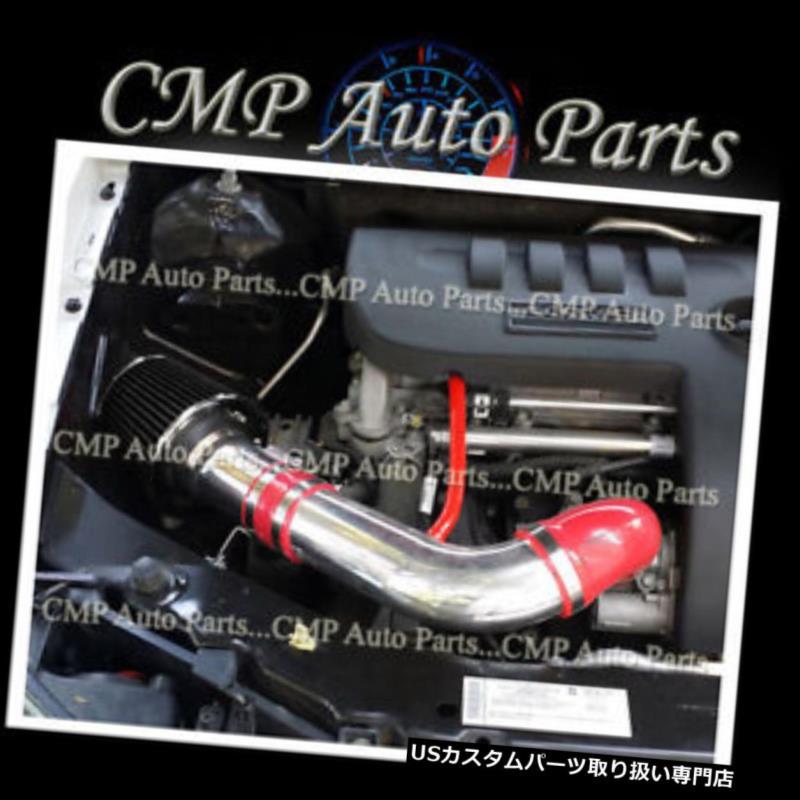 BLACK 2002-2007 DODGE RAM 1500 5.7 5.7L HEMI V8 COLD AIR INTAKE KITSYSTEMS