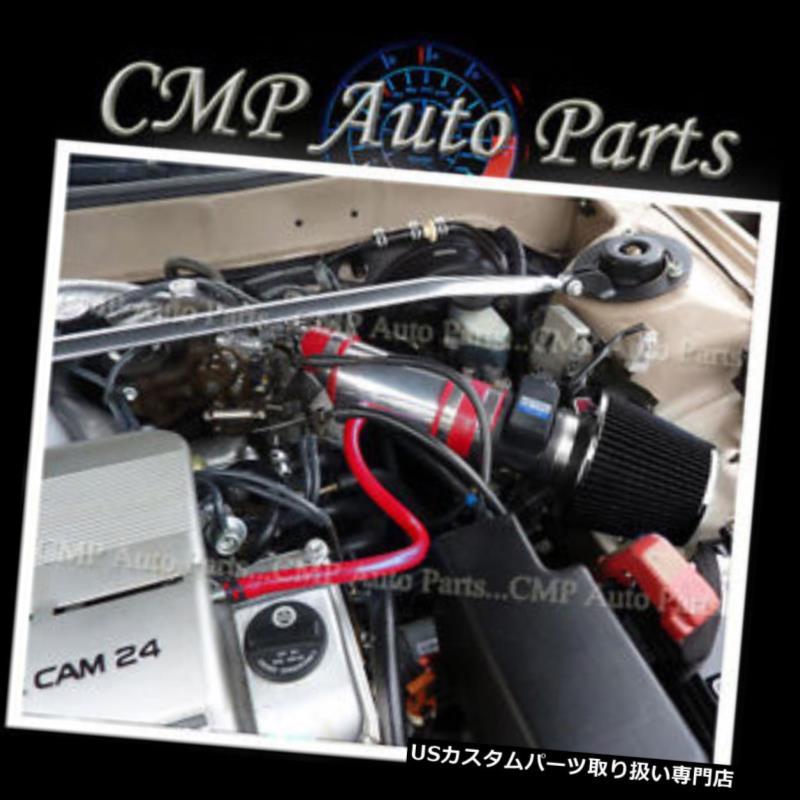 USエアインテーク インナーダクト 赤と ブラックエアインテークキットフィット1994-1996トヨタカムリレクサスES300 3.0L V6エンジン RED & BLACK AIR INTAKE KIT FIT 1994-1996 TOYOTA CAMRY LEXUS ES300 3.0L V6 ENGINE